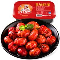 红功夫 麻辣小龙虾尾(每盒33-40只)250g*6盒 *2件