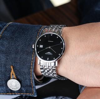 LONGINES 浪琴 博雅系列 L4.810.4.57.6 男士自动机械手表