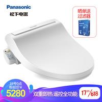 松下(Panasonic)智能马桶盖 双重即热 自动开闭盖 遥控全功能款 DL-WP50CWS(柔光夜灯)