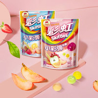Skittles 彩虹 小彩弹软糖 (缤纷果味*8)