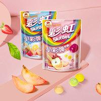 Skittles 彩虹 小彩弹软糖 (2口味各4)