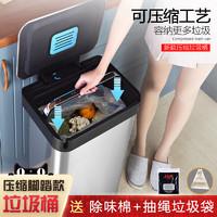 可压缩垃圾桶家用厨房大号有带盖脚踏式拉圾筒客厅脚踩圾圾桶商用