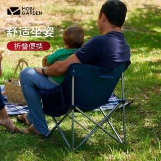 牧高笛(MOBIGARDEN) 户外折叠椅便携靠背钓鱼凳子导演椅沙滩躺椅露营月亮椅 夜光蓝 *3件