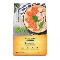 Bile 比乐 原味臻系列 真骨粒无谷冻干猫粮 鱼肉味 10kg