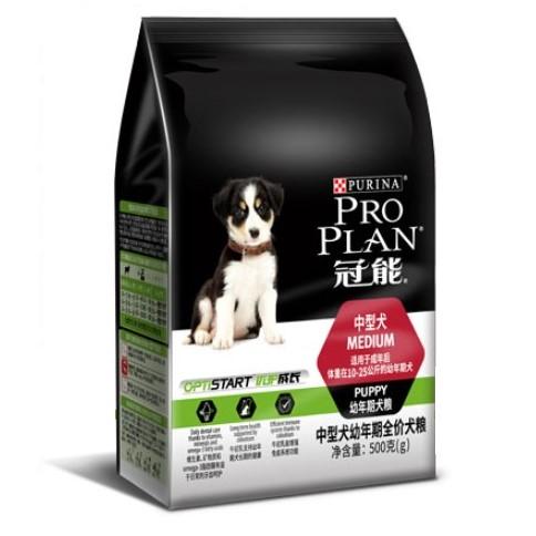 PRO PLAN 冠能 中型犬幼年期全价狗粮 500g*20袋