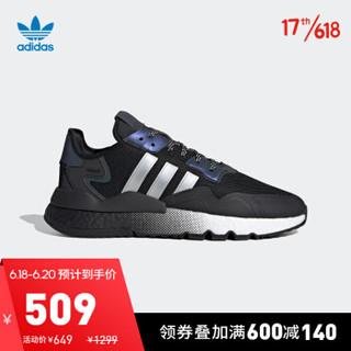 阿迪达斯官网 三叶草 NITE JOGGER 男女鞋经典运动鞋EF5403 1号黑色/银金属/亮白 41(255mm)