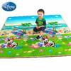 Disney 迪士尼 宝宝爬行垫双面加厚 200*180*2cm