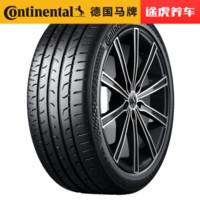 德国马牌轮胎途虎免费安装 ContiMaxContactTM MC6 205/55R16 91W