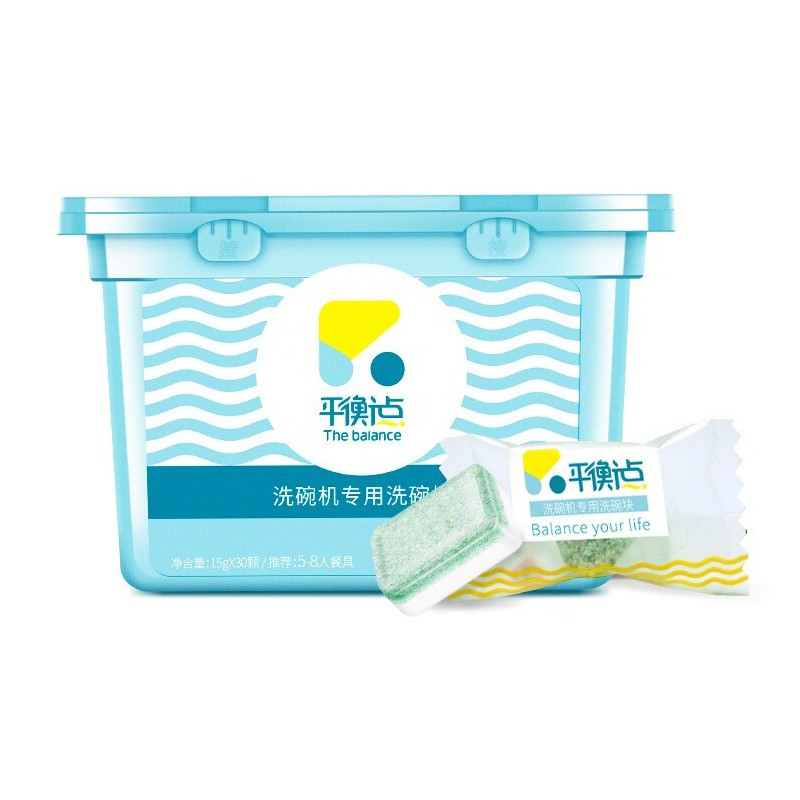 Liby 立白 平衡点 洗碗块 450g*4盒+漂洗剂220g+机体清洁剂40g