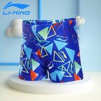 LI-NING 李宁 221 儿童泳裤