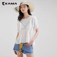 KAMA 卡玛 7218858 荷叶边长袖碎花衬衫