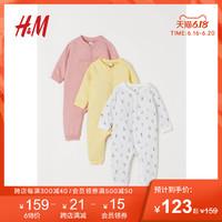 HM童装婴儿宝宝衣服连体衣纯棉哈衣爬服睡衣包屁衣空调服 0769102