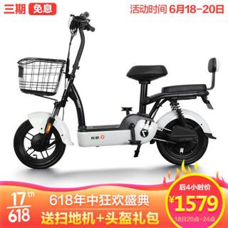 雅迪(yadea)新国标新款电动自行车48V成人男女自行车助力脚踏小型代步电动车锂电款 小金鼠白色