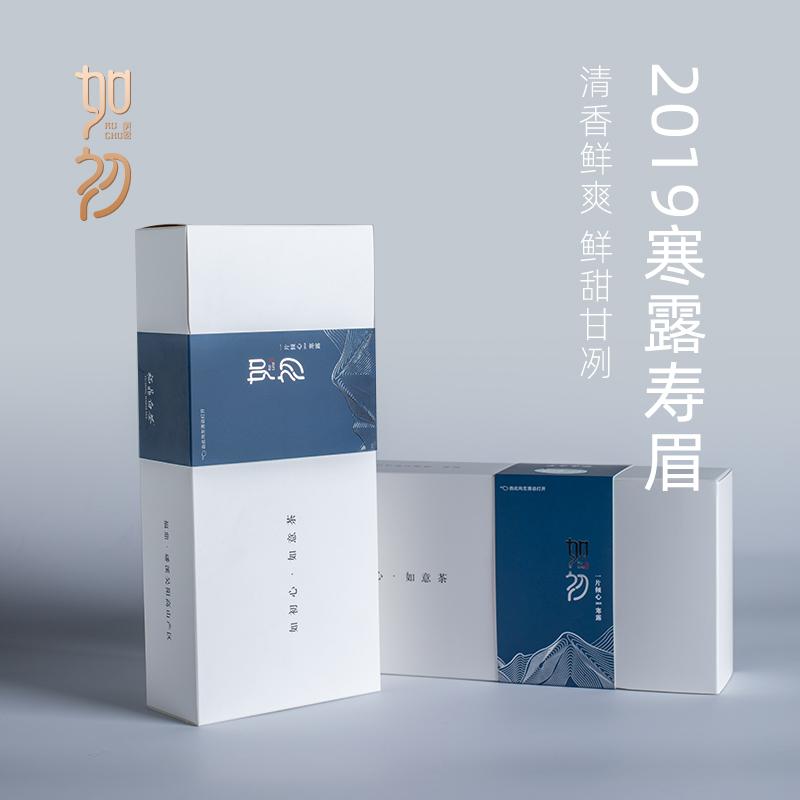 如初福鼎白茶 2019年磻溪高山寒露秋香寿眉饼干茶叶40片礼盒装