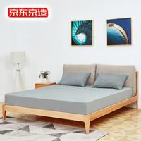 J.ZAO 京东京造 橡木实木软靠双人床 1.8m