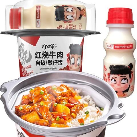 XIAOYANG 小样 煲仔饭自热米饭 红烧牛肉味 300g/桶