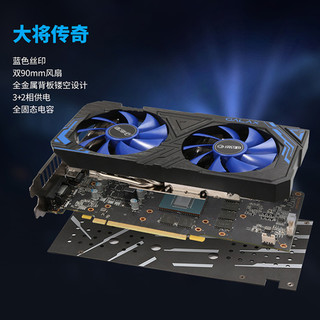 影驰GTX1660Super 大将 6G显存 台式机电脑吃鸡LOL游戏显卡1660Ti