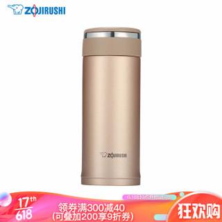 象印(ZO JIRUSHI) 保温杯茶水杯360/480毫升JZ JZ36(360ml)NM-香槟金