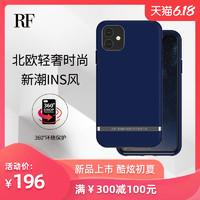 Richmondfinch新品海军蓝苹果iphone11promax苹果11手机壳SE硅胶