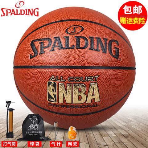斯伯丁篮球 NBA球场7号比赛训练篮球室内外学生通用PU真皮手感