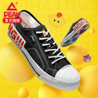 PEAK 匹克 态极 消消乐联名 DS020271 男士帆布鞋
