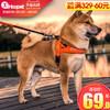 狗狗牵引绳胸背带小型中型大型犬狗链背心式柴犬柯基宠物遛狗绳子