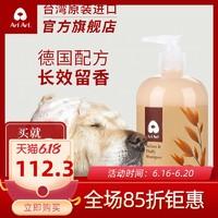 旺芙狗狗沐浴露护毛素用品博美泰迪比熊专用白毛猫宠物香波洗澡液
