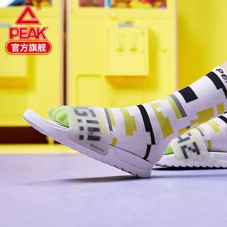 PEAK 匹克 态极 消消乐联名 DL020301 男士拖鞋