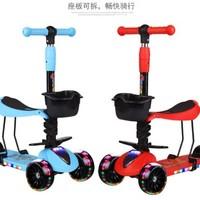 飞鸽滑板车儿童2-3-6岁三合一可坐溜溜车男女宝宝踏板小孩滑滑车