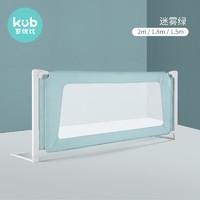 KUB 可优比 儿童防掉床边护栏 单片 *2件