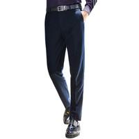 柒牌(SEVEN)西裤 男装西裤 商务男士直筒修身绅士正装西装长裤男 113B70050 深蓝 36