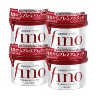 Fino 芬浓 高效渗透发膜 230g *4罐装