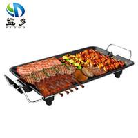 益多 电烧烤炉 煎烤盘 韩式家用不粘电烤炉 无烟烤肉机电烤盘铁板烧烤肉锅001X 中号