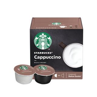 京东PLUS会员 : DOLCE GUSTO 星巴克 卡布奇诺咖啡胶囊 120g *6件