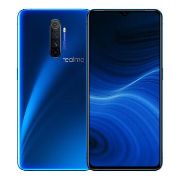realme X2 Pro 智能手机 8GB+128GB 海神蓝