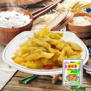 fuzhi 涪枳 涪陵榨菜丝小包装15袋共 750g