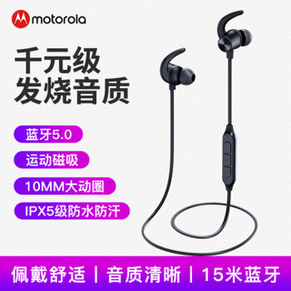 摩托罗拉(Motorola)VerveLoop108 颈挂式运动蓝牙耳机 磁吸入耳式无线耳机 手机通话 超长续航 骑士黑