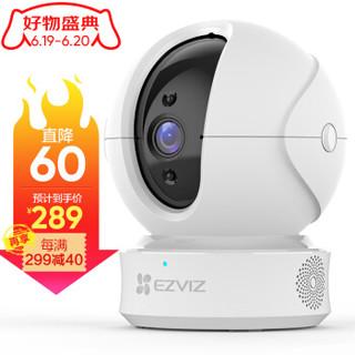 C6CN 2K星光夜视版摄像机 300万超清 wifi家用安防监控摄像头 双向通话 H.265编码 *2件