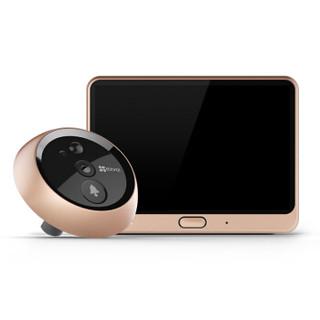 萤石(EZVIZ)DP1C(棕色)+16G视频监控专用卡  萤石(DP1C 棕色+16G专用卡)