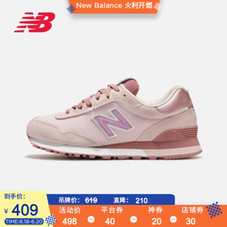 New Balance NB官方2020新款女款休闲鞋515系列WL515CSB复古休闲鞋 贝桃粉 WL515CSC 37