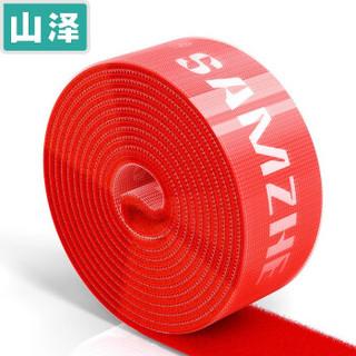 山泽(SAMZHE) 电脑扎线带 自由裁剪束线带 理线器 可裁剪   魔术贴红色