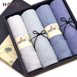 HOYO进口品牌 纯棉毛巾 纯色吸水柔软亲肤 家庭情侣款 毛巾礼盒