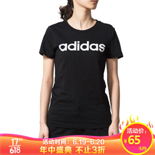 阿迪达斯 ADIDAS NEO 女子 运动休闲系列 W CE TEE 运动 短袖 DW7941 S码