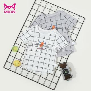 猫人儿童T恤女童半袖韩版夏季纯棉童装男童短袖夏装小宝宝上衣 胡子大叔-白色 120 *2件