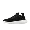adidas 阿迪达斯 adidas Tubular Viral 2 运动板鞋