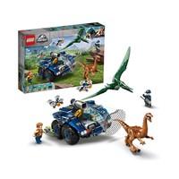 百亿补贴:LEGO 乐高 侏罗纪世界系列 75940 似鸡龙和无齿翼龙脱逃记
