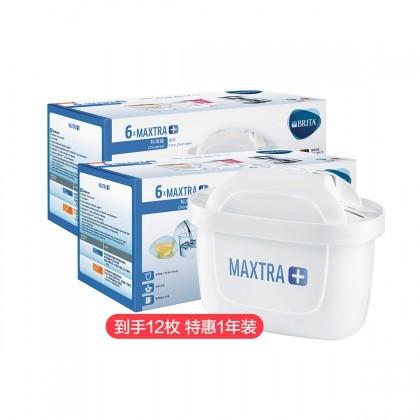 碧然德滤芯MAXTRA+全新一代标准版多效净水滤芯