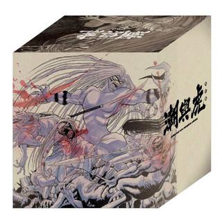 《潮与虎》完全版 盒装套书(1~10册)