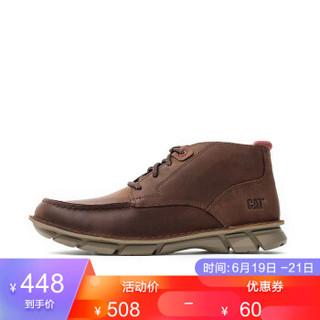 CAT/卡特专柜同款春季新款男RADAR牛皮革深卡其休闲靴P723615I3UDC14 棕色 42 *2件