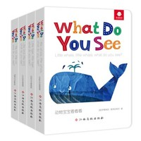 《what do you see》(全4册)不含小考拉点读笔